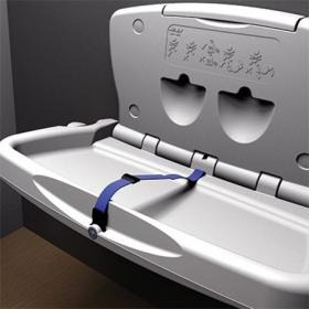 Babyminder - Changing Table
